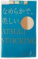 [アツギ] ATSUGI STOCKING(アツギ ストッキング) なめらかで、美しい。 お腹ゆったりJJサイズ 〈2足組〉 FP98002P レディース ヌーディベージュ 日本 JJM~L (日本サイズ3L相当)-(日本サイズ3L相当)