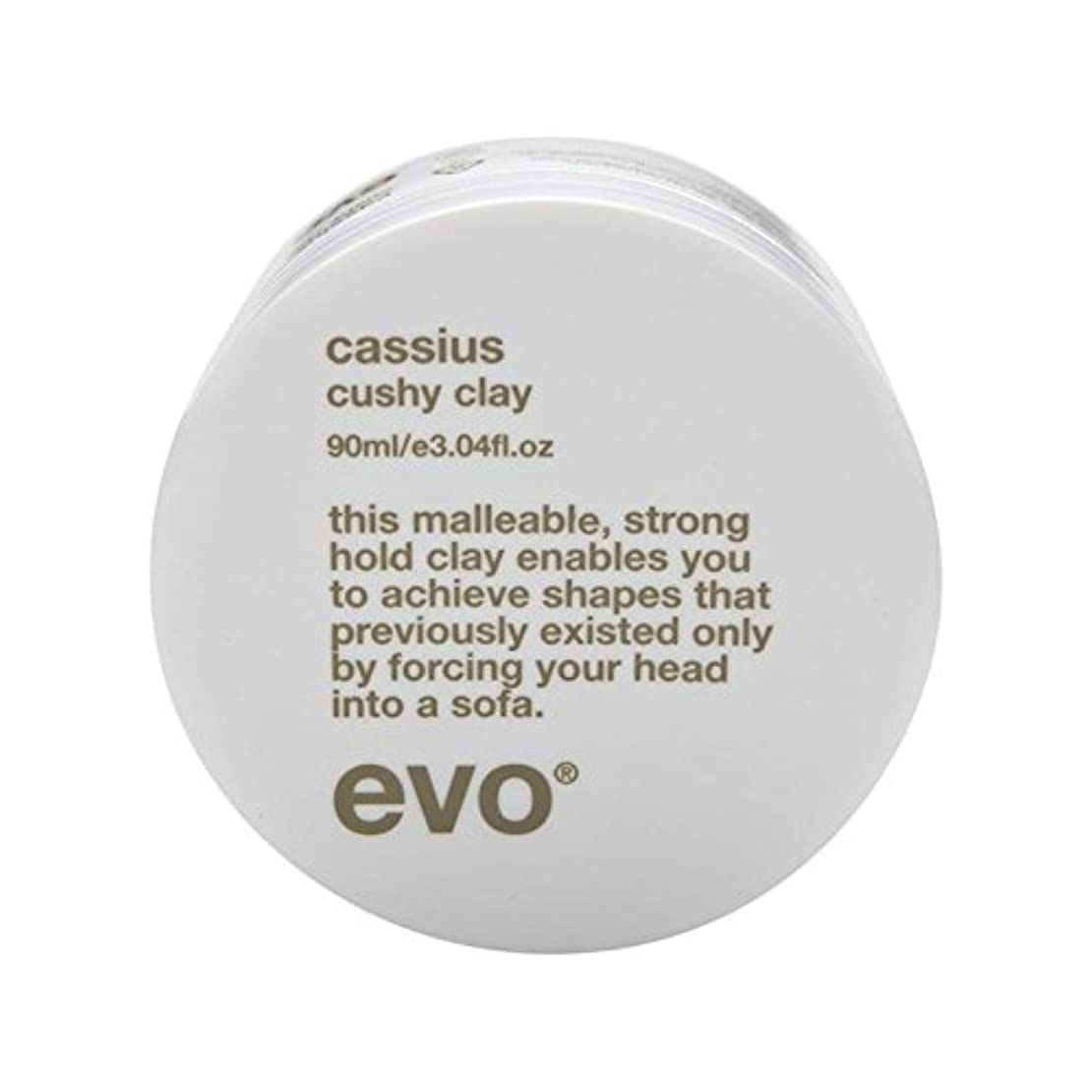 ウール修道院自動的にEvo Cassius Cushy Clay 90G (Pack of 6) - エボカシウス楽な粘土90グラム x6 [並行輸入品]