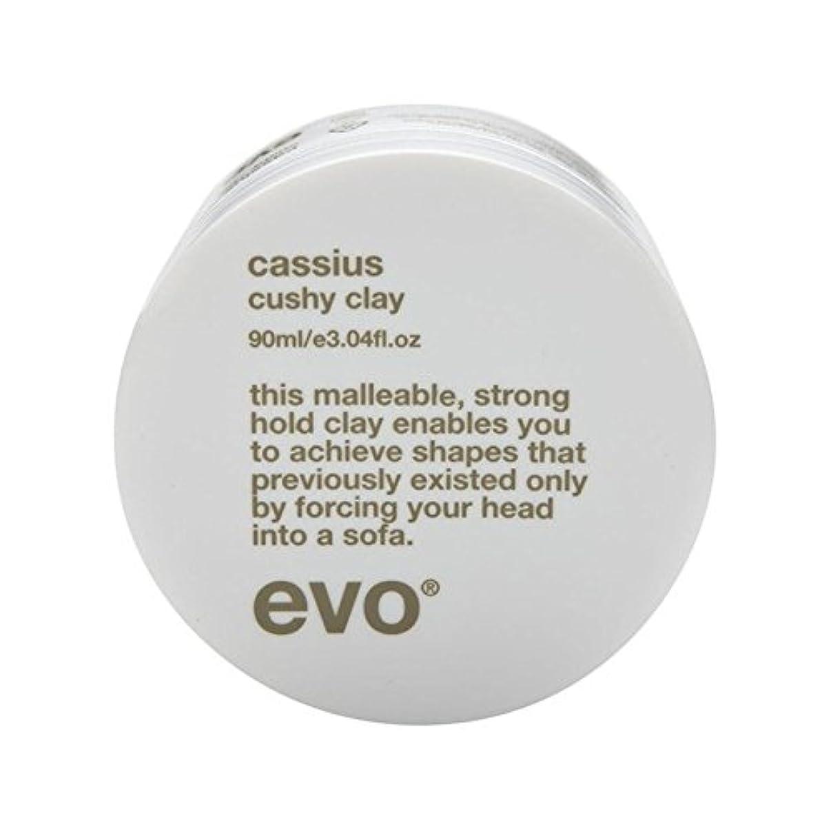 運ぶしかし教エボカシウス楽な粘土90グラム x4 - Evo Cassius Cushy Clay 90G (Pack of 4) [並行輸入品]