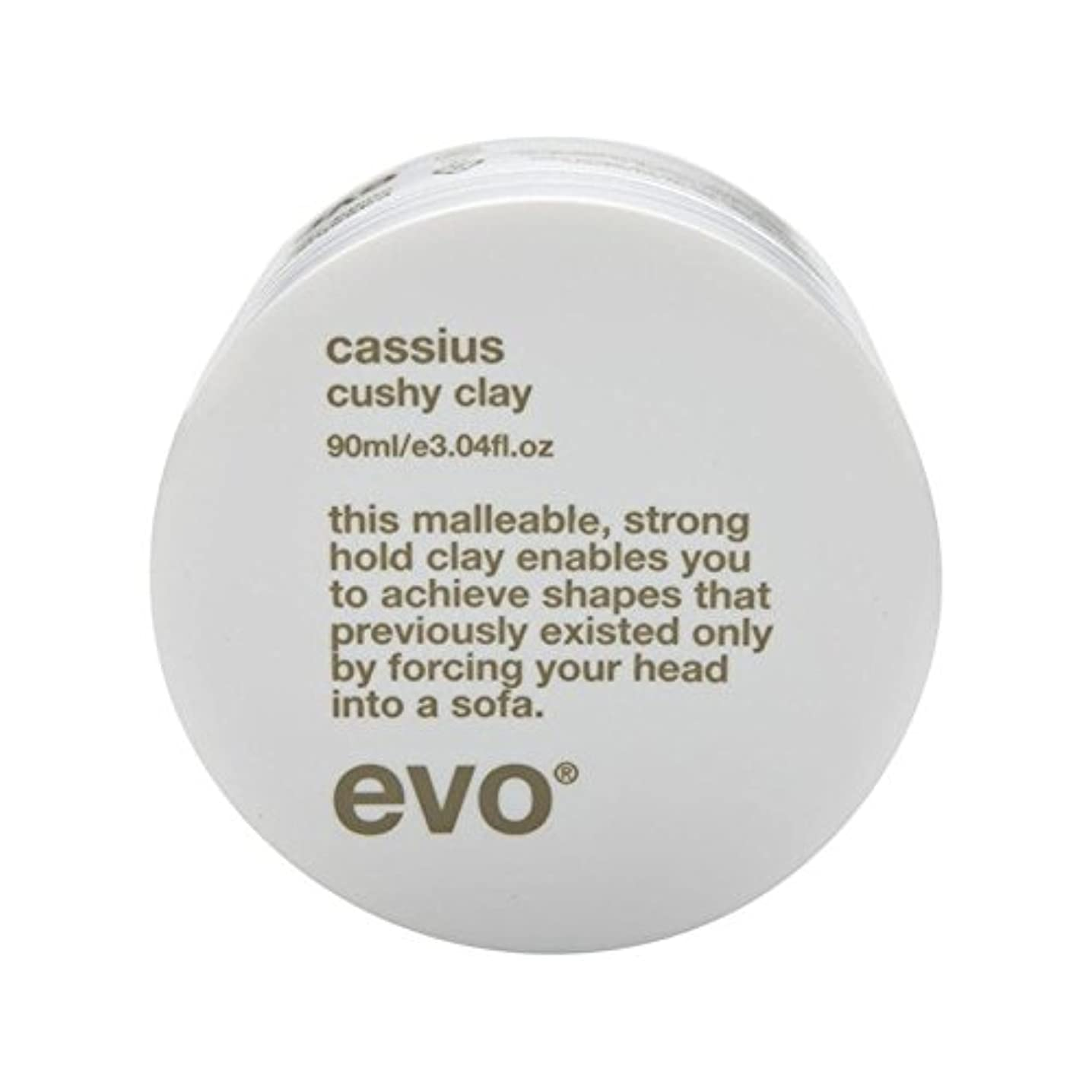 悪因子繊毛禁止するエボカシウス楽な粘土90グラム x4 - Evo Cassius Cushy Clay 90G (Pack of 4) [並行輸入品]