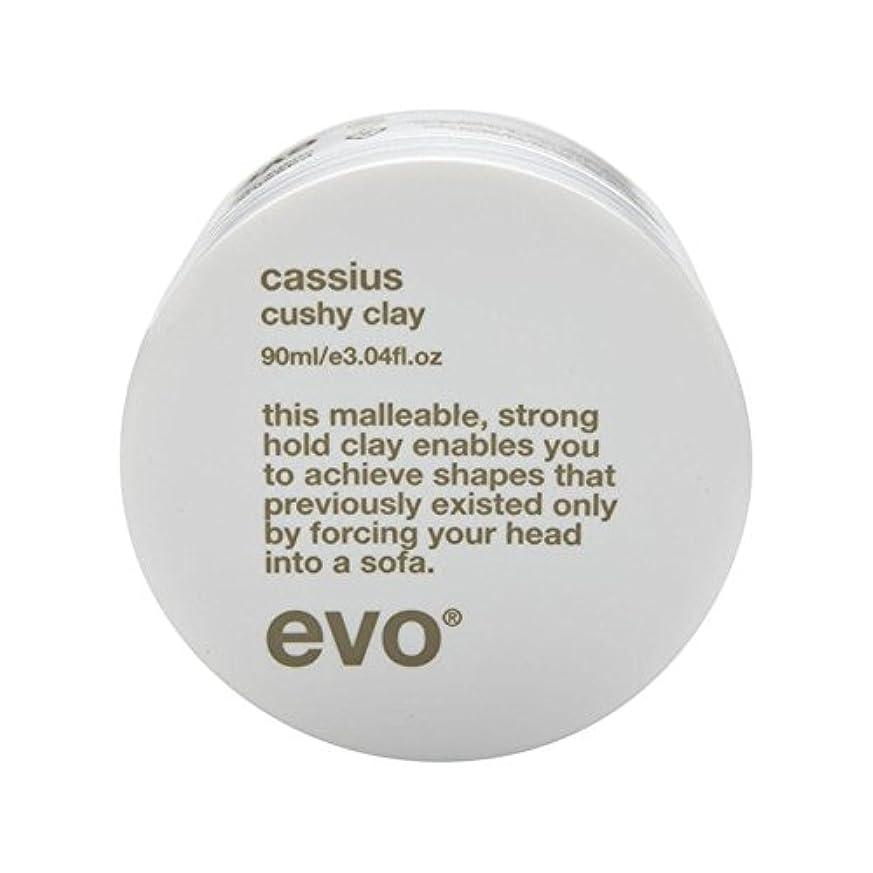 感謝している呼びかけるドラフトエボカシウス楽な粘土90グラム x2 - Evo Cassius Cushy Clay 90G (Pack of 2) [並行輸入品]