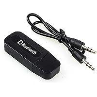 YUANSHOP1 ブルートゥース USB式 ミュージックレシーバー ワイヤレスオーディオレシーバー Bluetooth 2.0 iPad / iPhone / Androidスマホなどbluetooth発信端対応