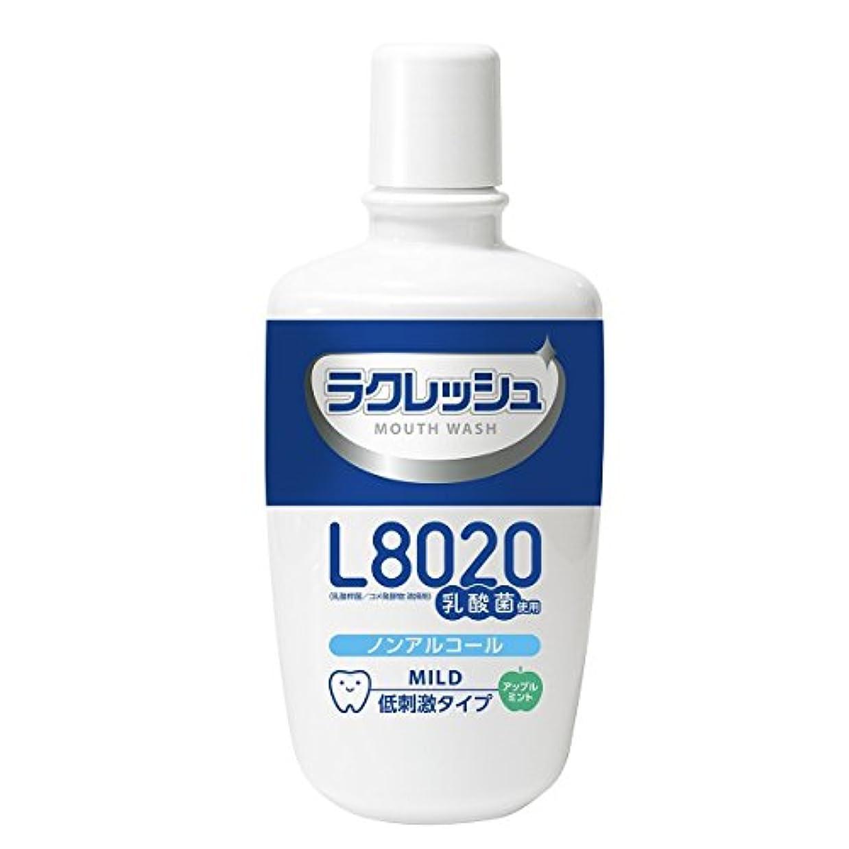有益なポイント硬いラクレッシュ L8020菌 マウスウォッシュ 3本セット (マイルド)