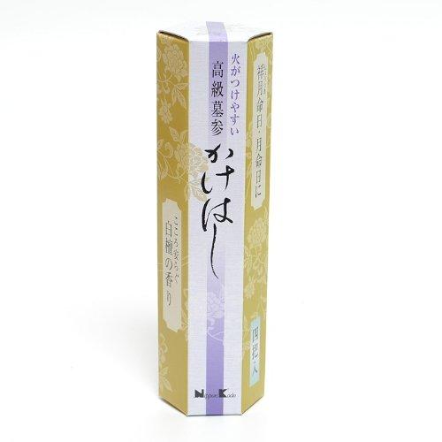 日本香堂 高級 墓参り用線香 【かけはし】 4把入り