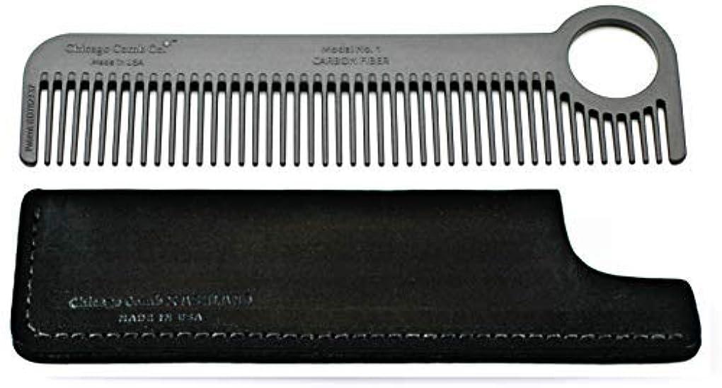 所持相談代表Chicago Comb Model 1 Carbon Fiber Comb + Dublin Black Horween leather sheath, Made in USA, ultimate pocket and...