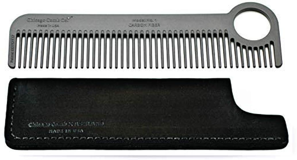 独立安らぎ感覚Chicago Comb Model 1 Carbon Fiber Comb + Dublin Black Horween leather sheath, Made in USA, ultimate pocket and...