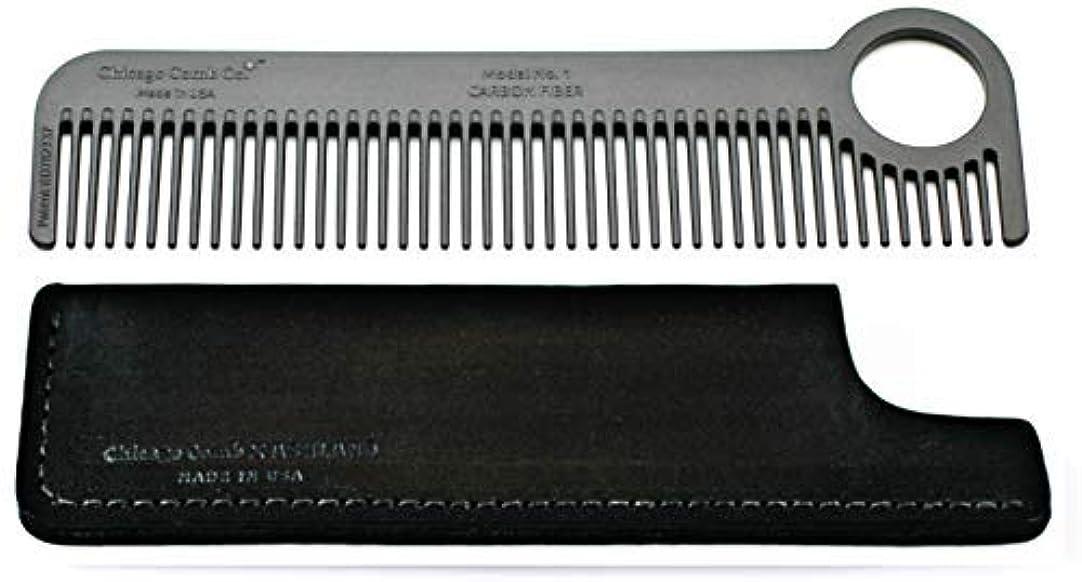 作動する変更ユーモラスChicago Comb Model 1 Carbon Fiber Comb + Dublin Black Horween leather sheath, Made in USA, ultimate pocket and...