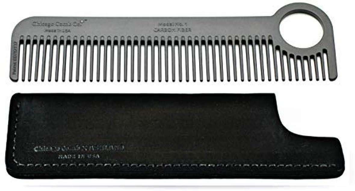冗談で飼い慣らす細断Chicago Comb Model 1 Carbon Fiber Comb + Dublin Black Horween leather sheath, Made in USA, ultimate pocket and...
