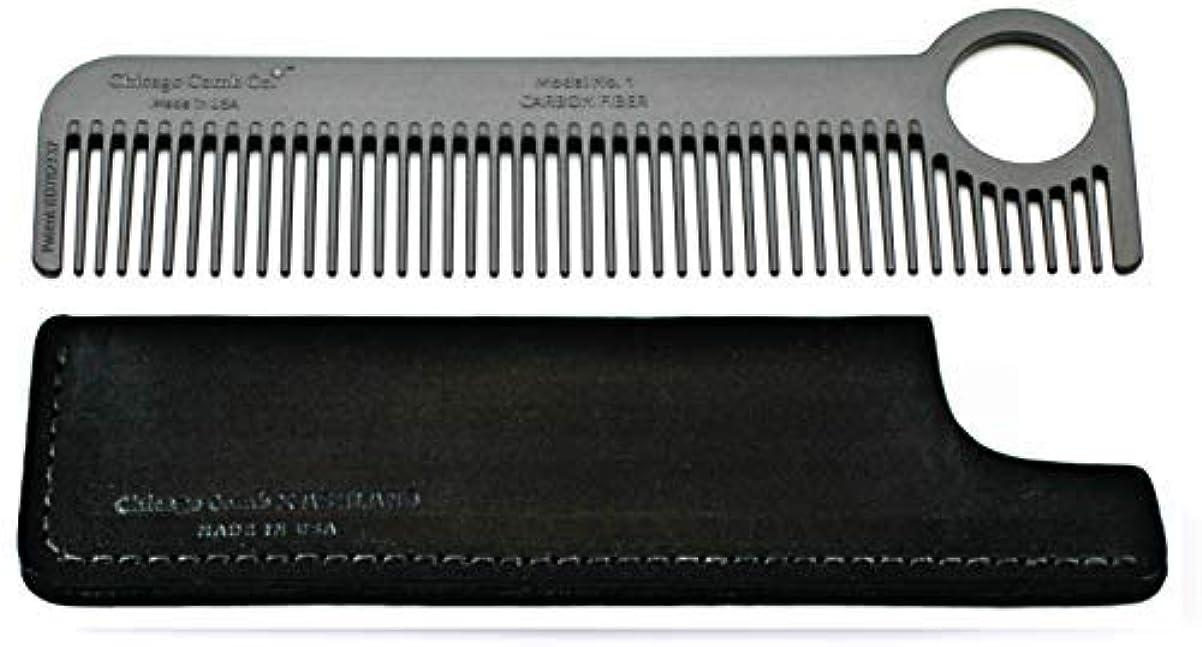 略語仕立て屋Chicago Comb Model 1 Carbon Fiber Comb + Dublin Black Horween leather sheath, Made in USA, ultimate pocket and...