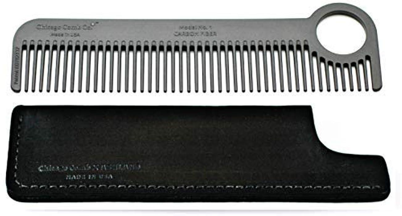 夕暮れ一口コークスChicago Comb Model 1 Carbon Fiber Comb + Dublin Black Horween leather sheath, Made in USA, ultimate pocket and...