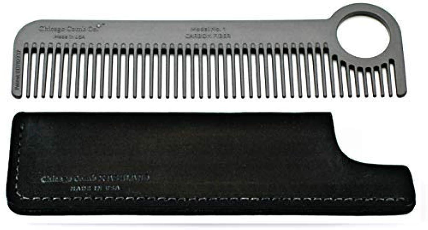 行商人八百屋構成員Chicago Comb Model 1 Carbon Fiber Comb + Dublin Black Horween leather sheath, Made in USA, ultimate pocket and...