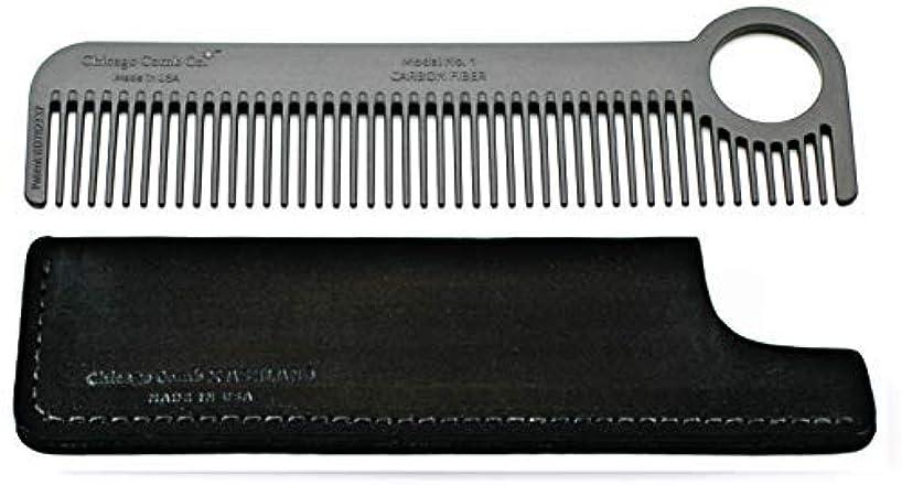 甲虫やけど取り壊すChicago Comb Model 1 Carbon Fiber Comb + Dublin Black Horween leather sheath, Made in USA, ultimate pocket and...