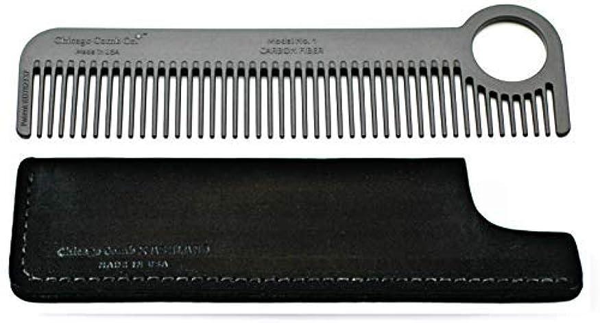 分注する眉アトムChicago Comb Model 1 Carbon Fiber Comb + Dublin Black Horween leather sheath, Made in USA, ultimate pocket and...