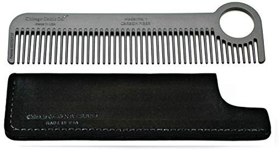 真向こうスケジュール作り上げるChicago Comb Model 1 Carbon Fiber Comb + Dublin Black Horween leather sheath, Made in USA, ultimate pocket and...