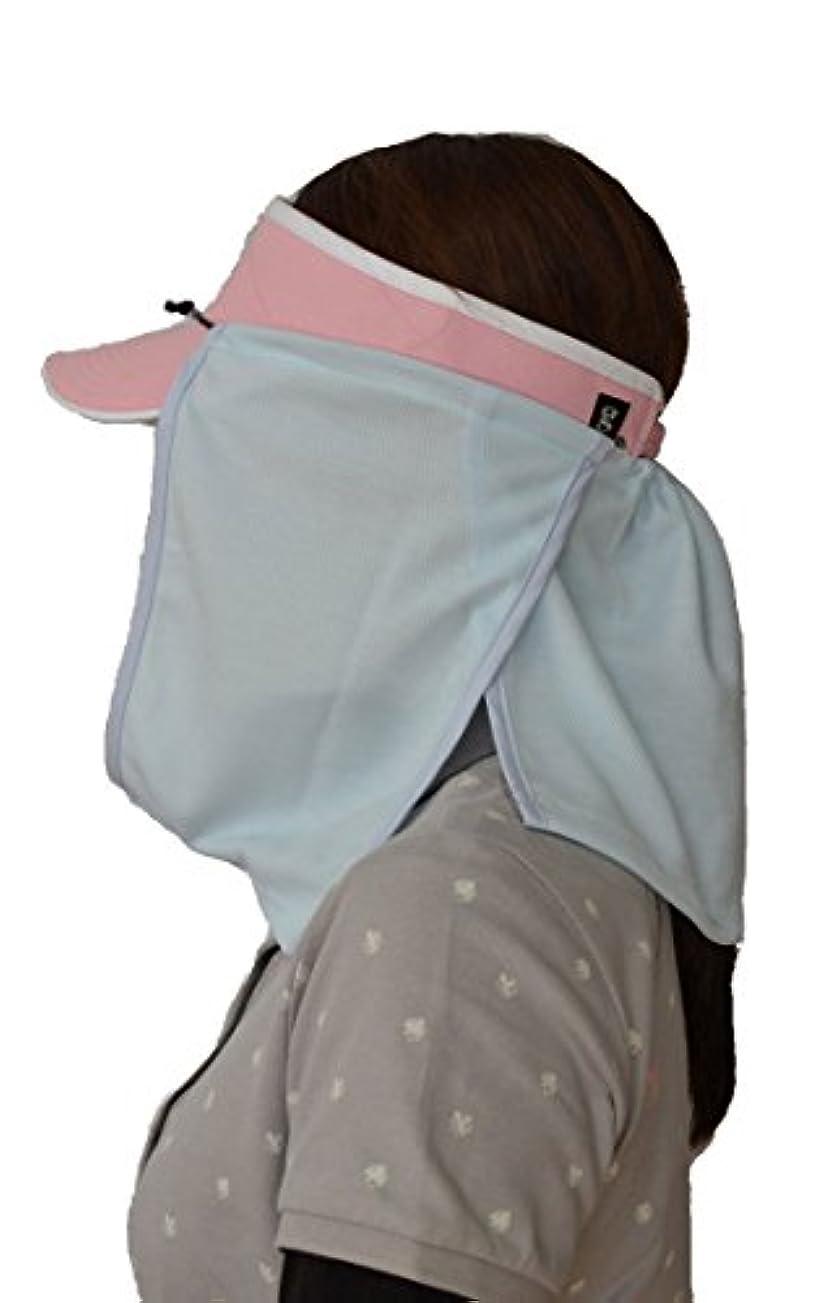 ハンディスクラッチ海里UVカット帽子カバー?スズシーノ?(水色)紫外線対策や熱射病、熱中症対策に最適【特許取得済】