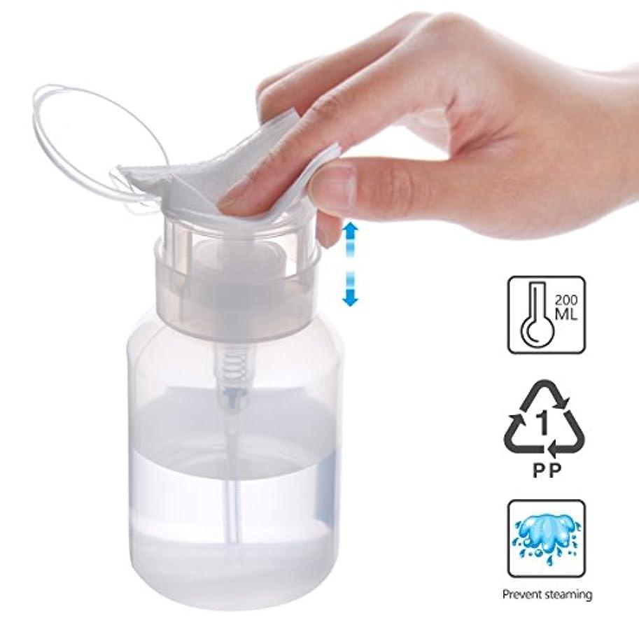 生活手数料カバーBiutee 200 mlリットル空ポンプ ボトル 2個入り ネイルアートツール ネイル道具 ネイルケア セット ネイルケア用品 ネイル ジェル (ネイルブラシホルダー)