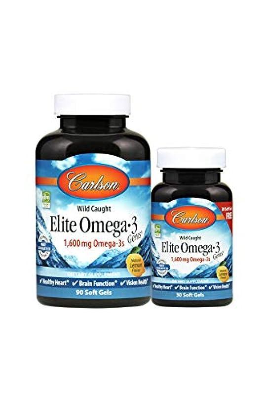 第九芝生避けるCarlson エリートオメガ3宝石、ノルウェー、1600 mgのオメガ3、90の+ 30の柔らかいゲル