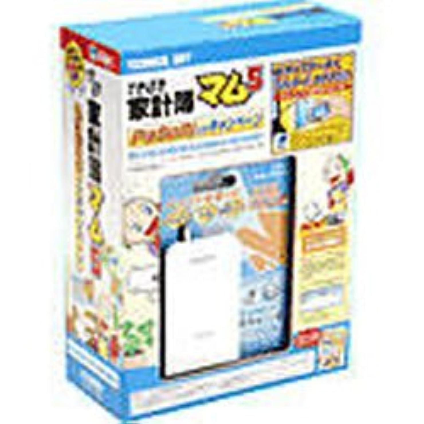てきぱき家計簿 マム5 PaSoRi付きキャンペーン