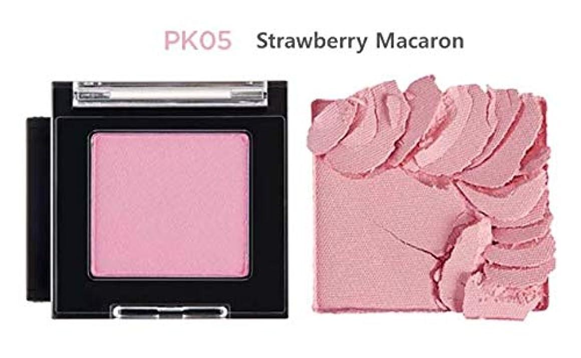 ぬるい水を飲む納屋[ザ?フェイスショップ] THE FACE SHOP [モノ キューブ アイシャドウ (マット) 20カラー] (Mono Cube Eyeshadow (Matte) 2.1g - 20 shades) (#PK05 - Strawberry Macaron)