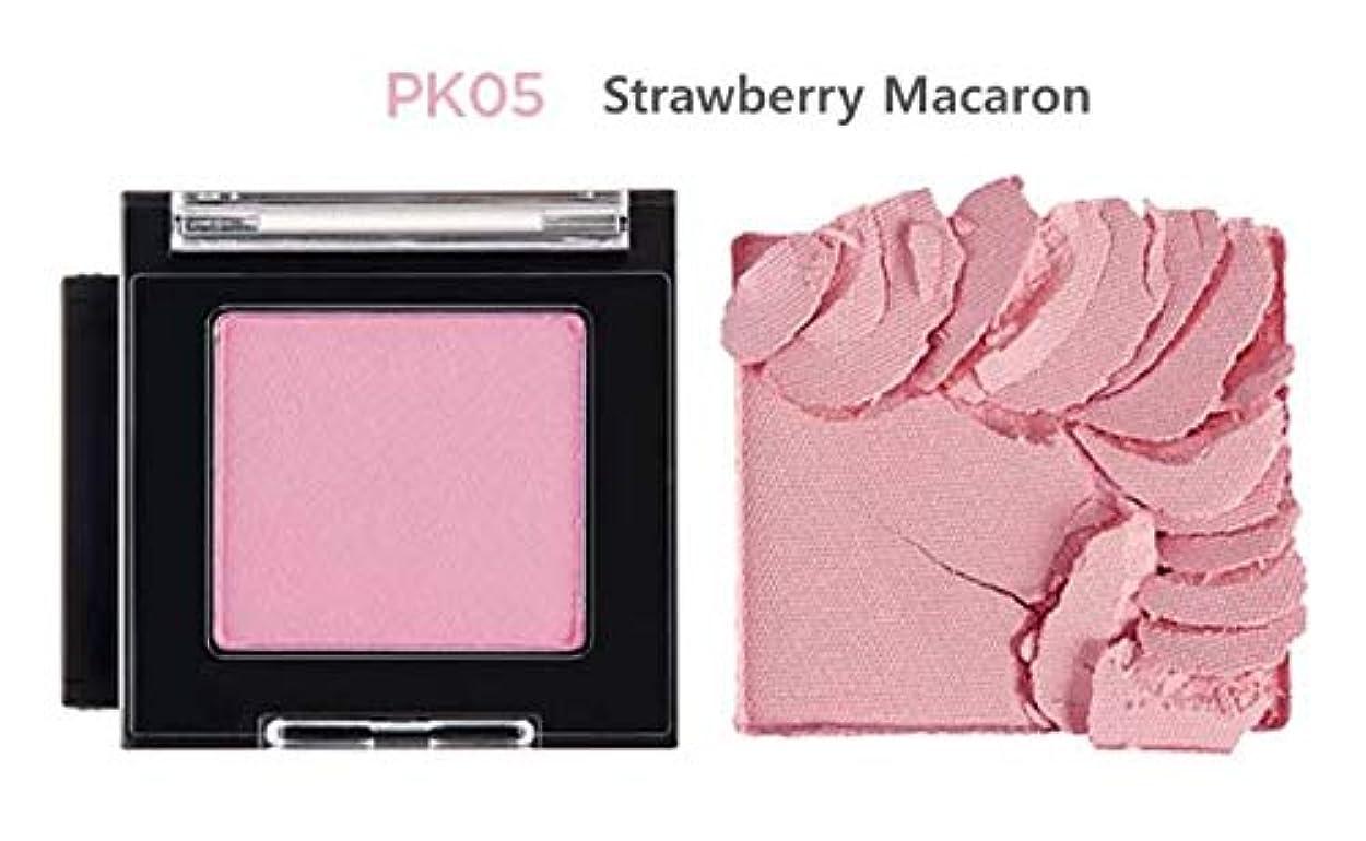 キャラクター払い戻しヒューム[ザ?フェイスショップ] THE FACE SHOP [モノ キューブ アイシャドウ (マット) 20カラー] (Mono Cube Eyeshadow (Matte) 2.1g - 20 shades) (#PK05...