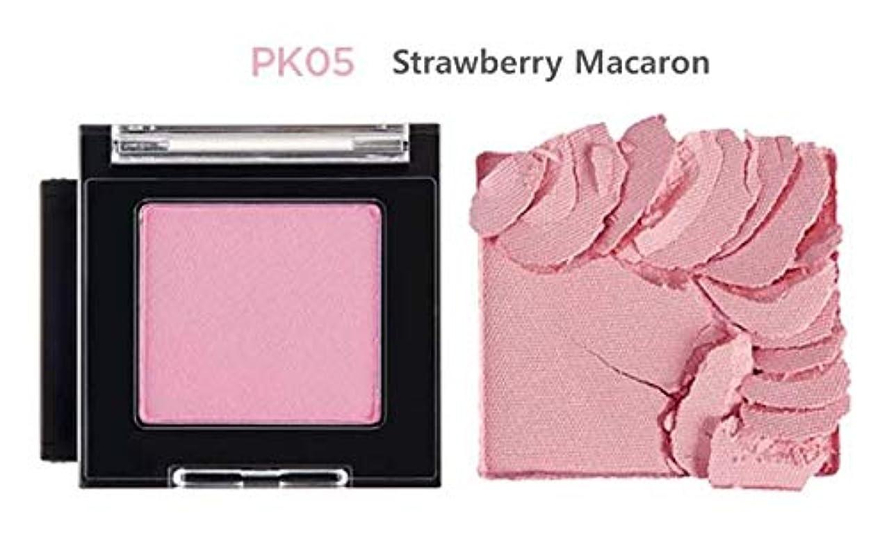 辞任する野心的涙が出る[ザ?フェイスショップ] THE FACE SHOP [モノ キューブ アイシャドウ (マット) 20カラー] (Mono Cube Eyeshadow (Matte) 2.1g - 20 shades) (#PK05...