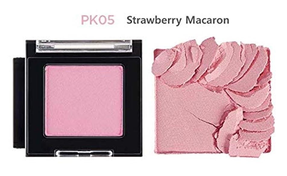 谷を除く取り除く[ザ・フェイスショップ] THE FACE SHOP [モノ キューブ アイシャドウ (マット) 20カラー] (Mono Cube Eyeshadow (Matte) 2.1g - 20 shades) (#PK05...