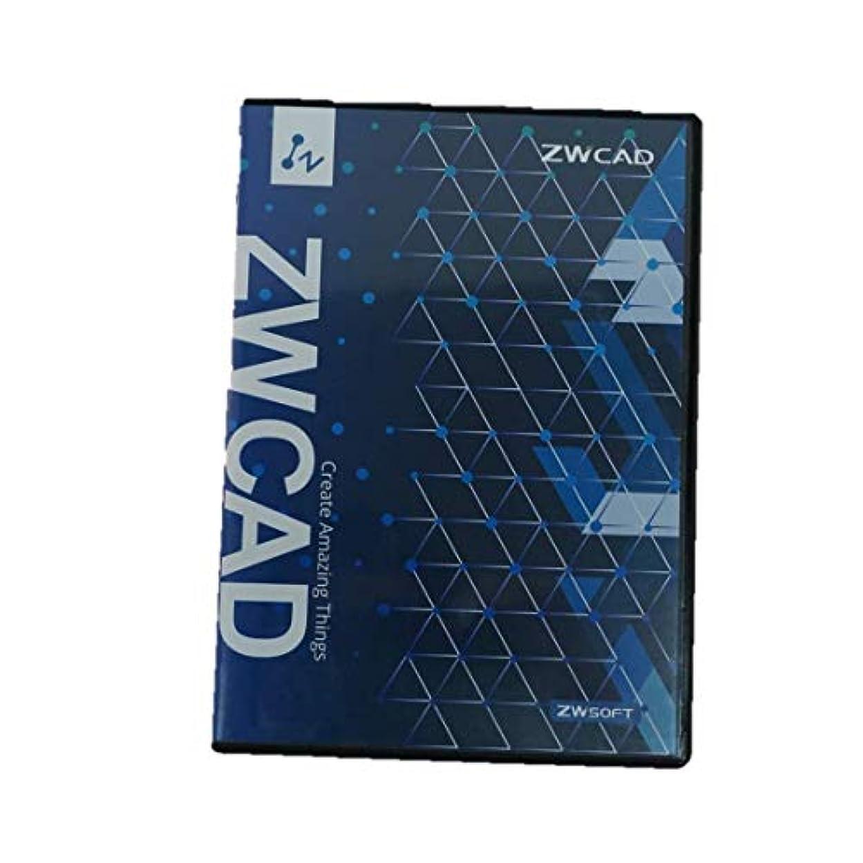 一貫した素晴らしいです休暇ZWCAD2020 Std 2D CAD ソフト DWG/DXF 図面作成ソフト クラシックメニュー リボンメニュー対応