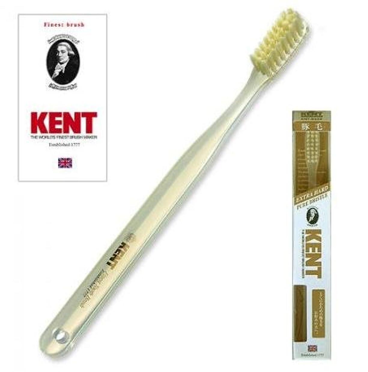 結婚式前部ひねくれたKENT(ケント) 豚毛歯ブラシ ラージヘッド 超かため 2本
