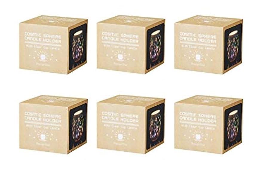 伝記バーターレーザカメヤマキャンドルハウス コズミックスフィア SJ5680020 スター 6個入り