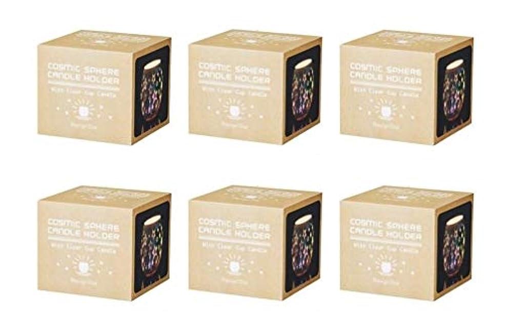 メーターコンサルタント受賞カメヤマキャンドルハウス コズミックスフィア SJ5680020 スター 6個入り