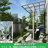 YKK 独立テラス屋根(600N/m2) エフルージュグラン ZERO 1.5間×4尺 ロング柱(H3100) T字構造タイプ ポリカ屋根 帯・木目カラー ステン/キャラメルチーク