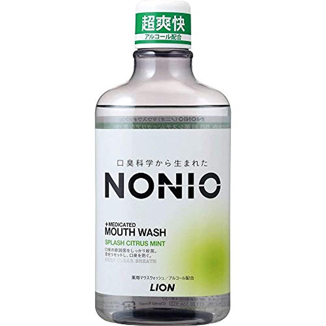 後ろに池NONIO マウスウォッシュ スプラッシュシトラスミント 600ml ×12個