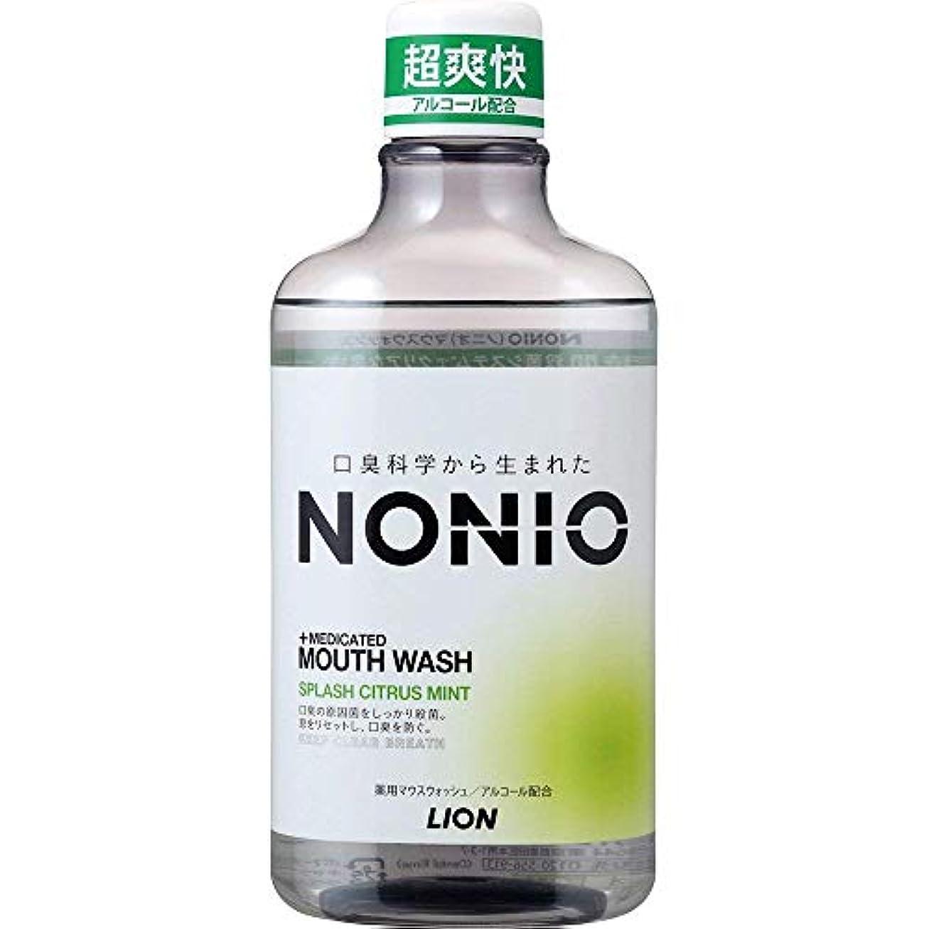 幹七時半丈夫NONIO マウスウォッシュ スプラッシュシトラスミント 600ml ×12個