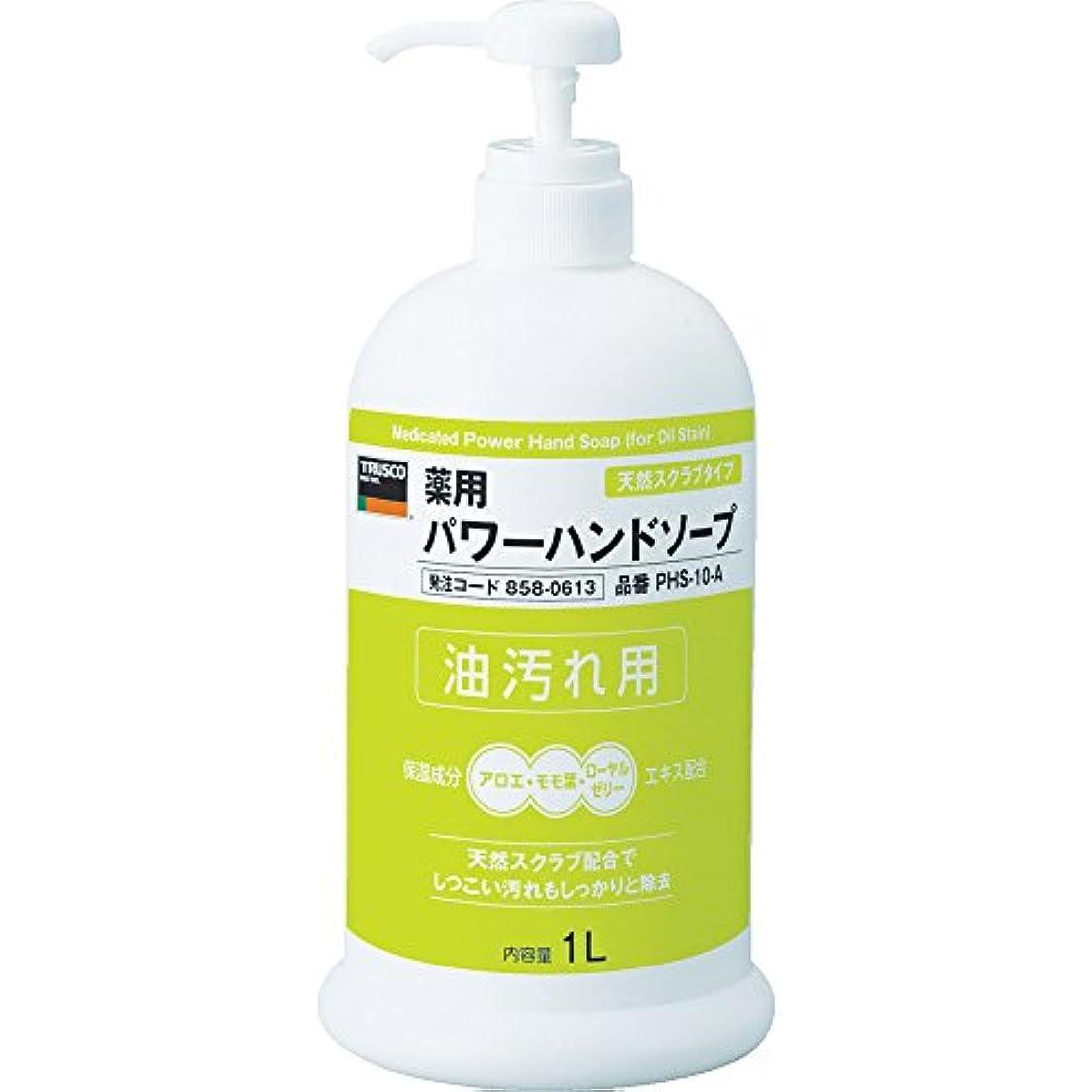 小売少し哀れなTRUSCO(トラスコ) 薬用パワーハンドソープ ポンプボトル 1.0L PHS-10-A