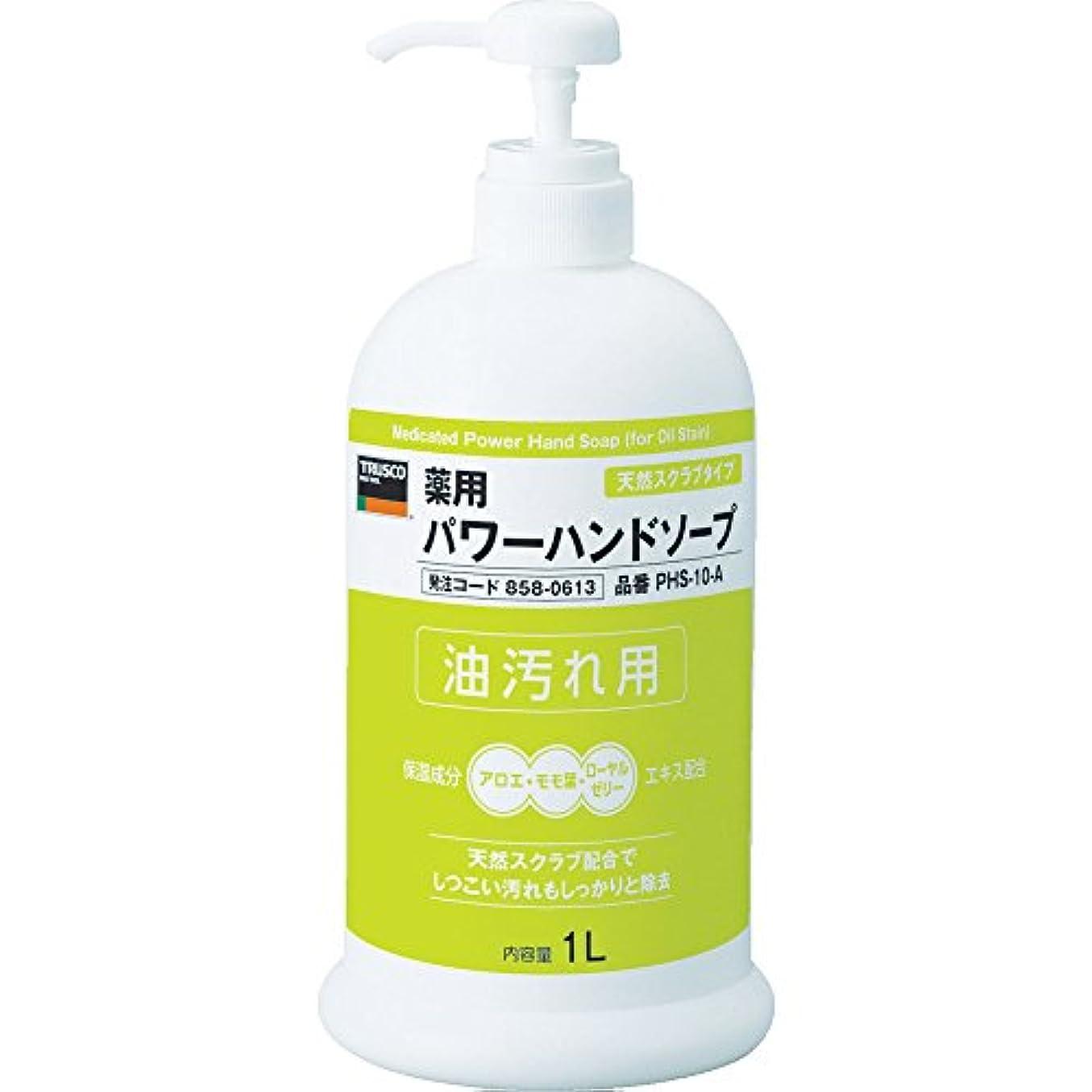 免疫すべきアライメントTRUSCO(トラスコ) 薬用パワーハンドソープ ポンプボトル 1.0L PHS-10-A