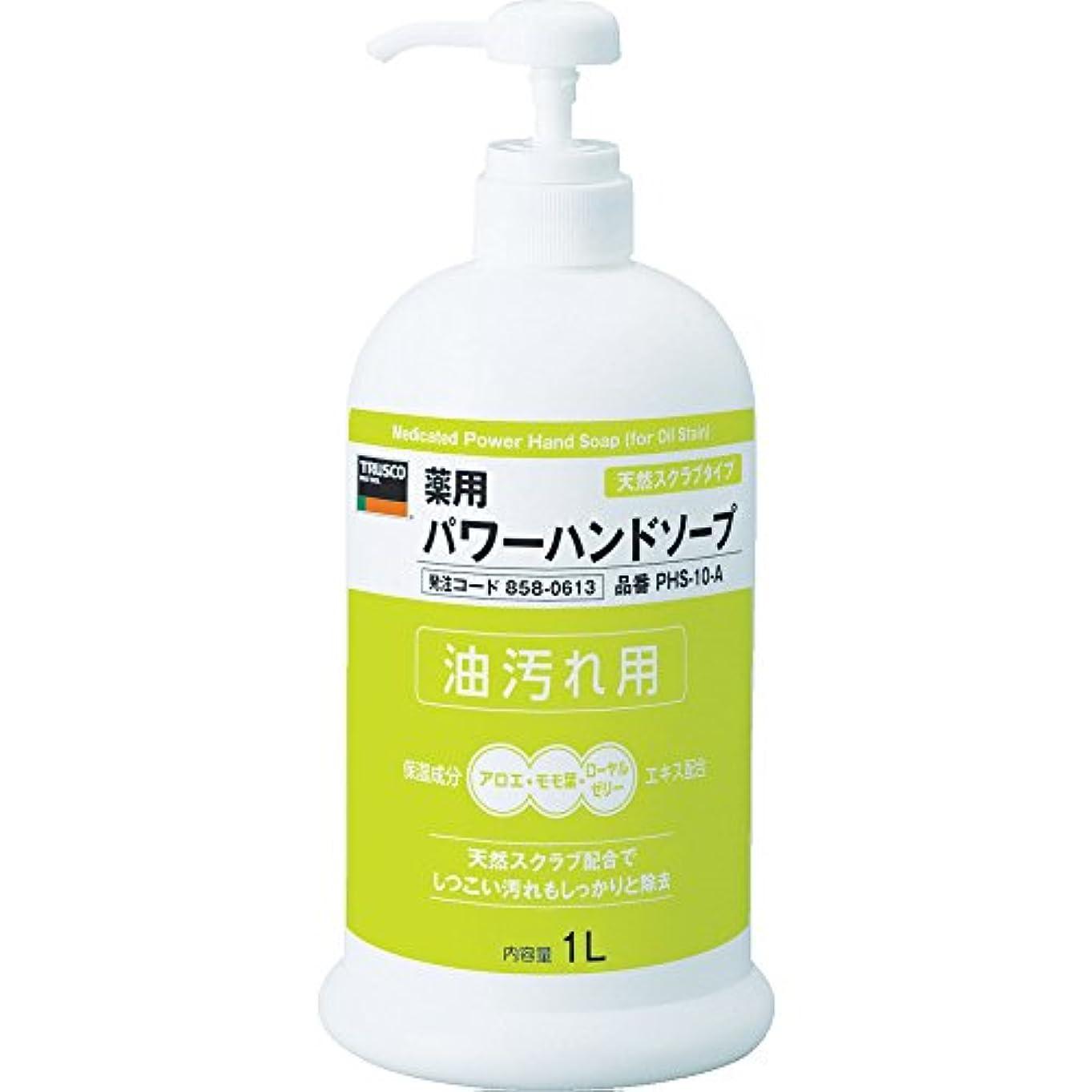 繊毛成熟くつろぎTRUSCO(トラスコ) 薬用パワーハンドソープ ポンプボトル 1.0L PHS-10-A