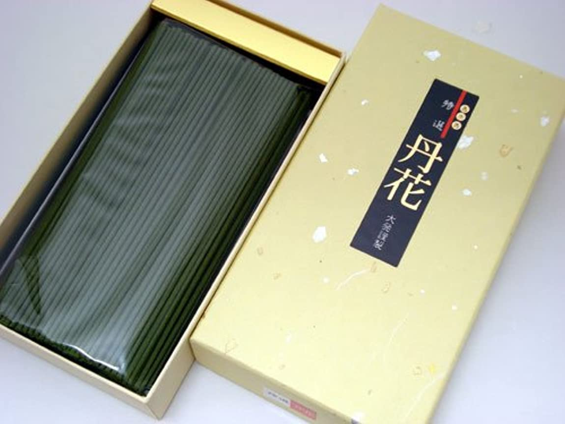 慈善保険特定の大発の香水線香  【特選丹花(とくせんたんか)】 バラ詰大箱