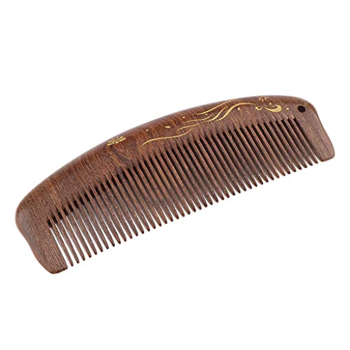 平和な名詞アクセシブル帯電防止櫛 ウッドコーム ヘアサロン ヘアブラシ 3仕様選べ - 細かい歯