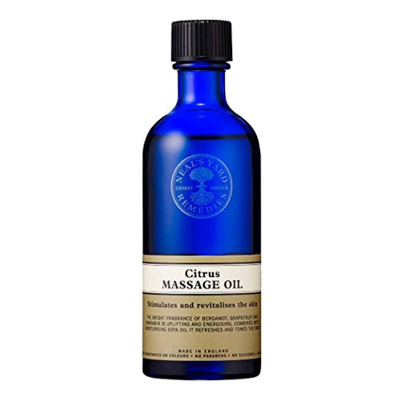 銛より平らな伝統ニールズヤード レメディーズ シトラスマッサージオイル(ボディオイル) 100 ml