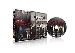 【早期購入特典あり】アシュラ(非売品プレスシート付) [Blu-ray]