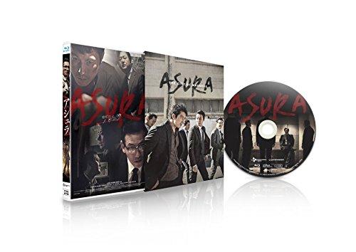 アシュラ[Blu-ray/ブルーレイ]