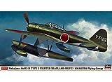 ハセガワ 1/48 中島 A6M2-N 二式水上戦闘機 天草航空隊