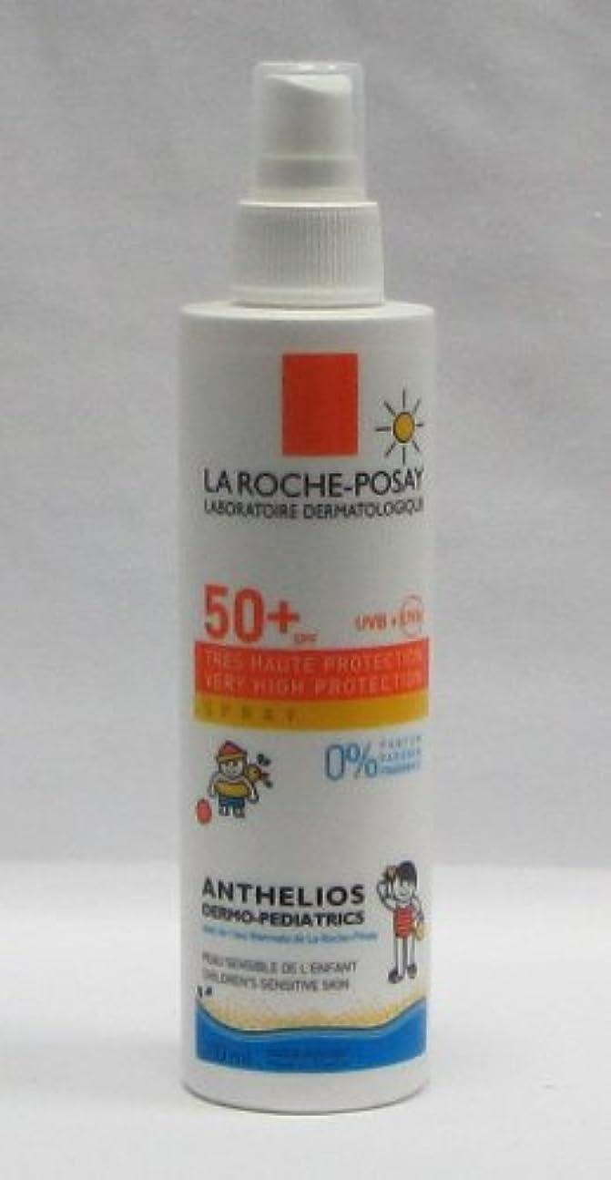 ハッチ近くシャーロックホームズラロッシュポゼ アンテリオス キッズ ミルク SPF50+ PA++++ (1本)