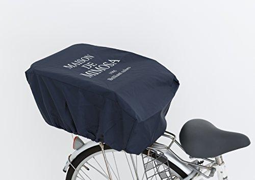 ナイロンロゴ入り 自転車後ろカゴカバー (ネイビー)...