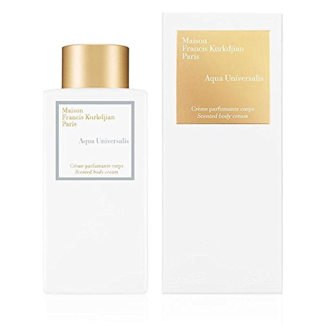 聞きますポゴスティックジャンプ固執メゾン フランシス クルジャン アクア ユニヴェルサリス センテッド ボディー クリーム 250ml(Maison Francis Kurkdjian Aqua Universalis Scented Body Cream...