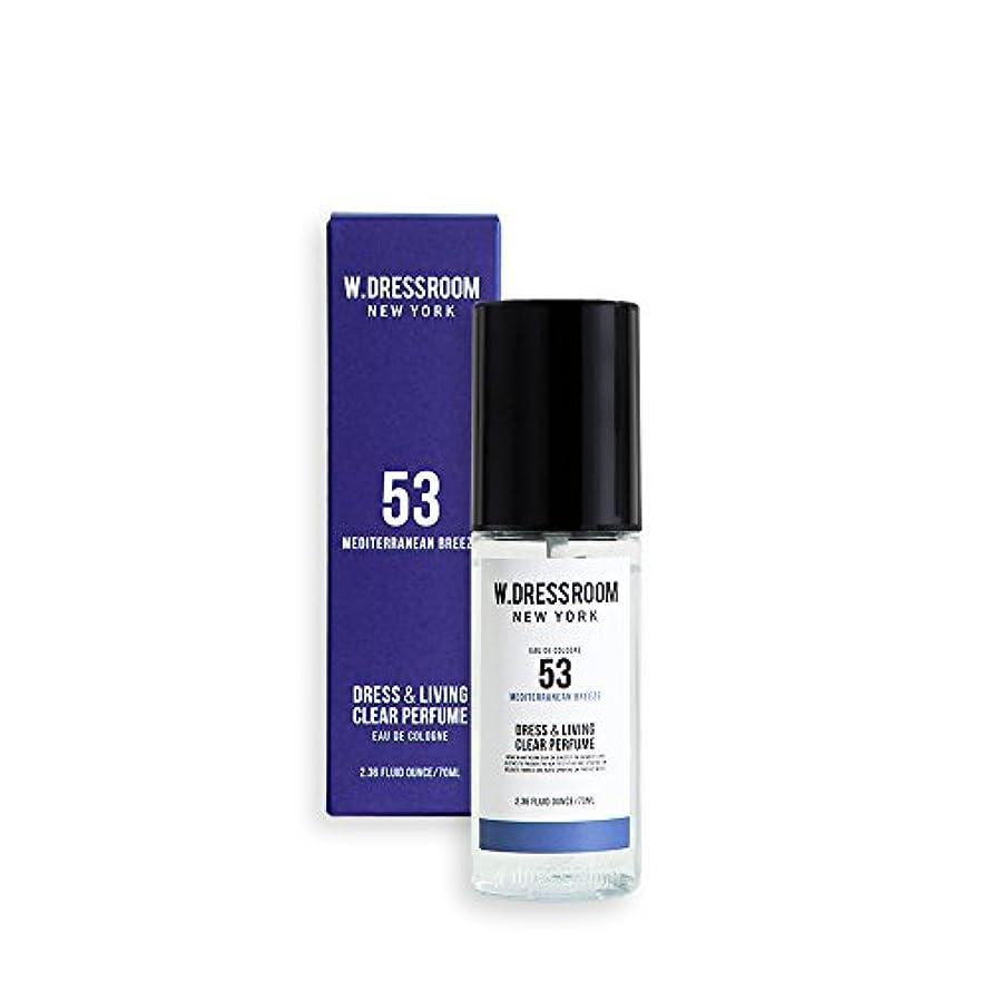分子継続中フリンジW.DRESSROOM Dress & Living Clear Perfume 70ml/ダブルドレスルーム ドレス&リビング クリア パフューム 70ml (#No.53 Mediterranean Breeze) [並行輸入品]
