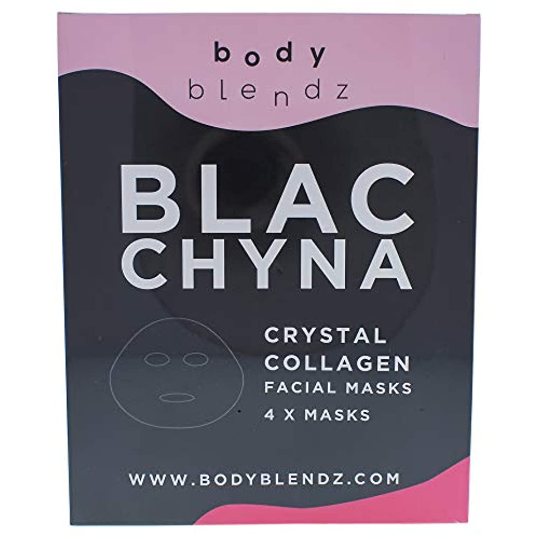 ポテト整理する敷居Crystal Collagen Facial Mask