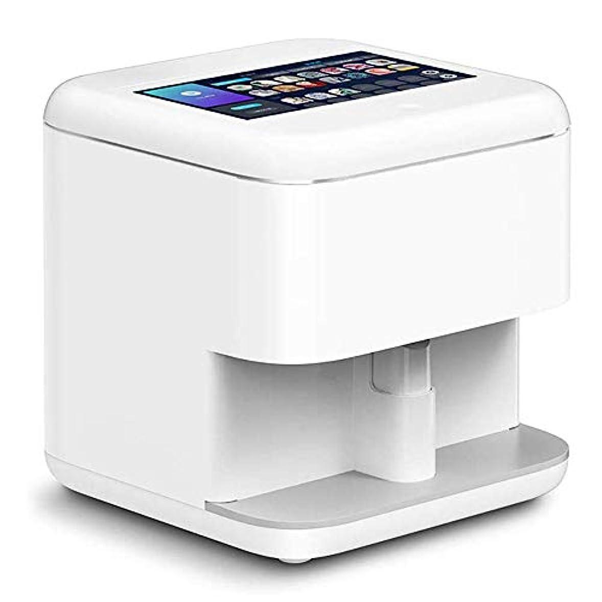ウール肉屋深いマシン多機能ポータブルモバイルのWiFiワイヤレス簡単全インテリジェント3Dネイルプリンタ絵画自動ネイル