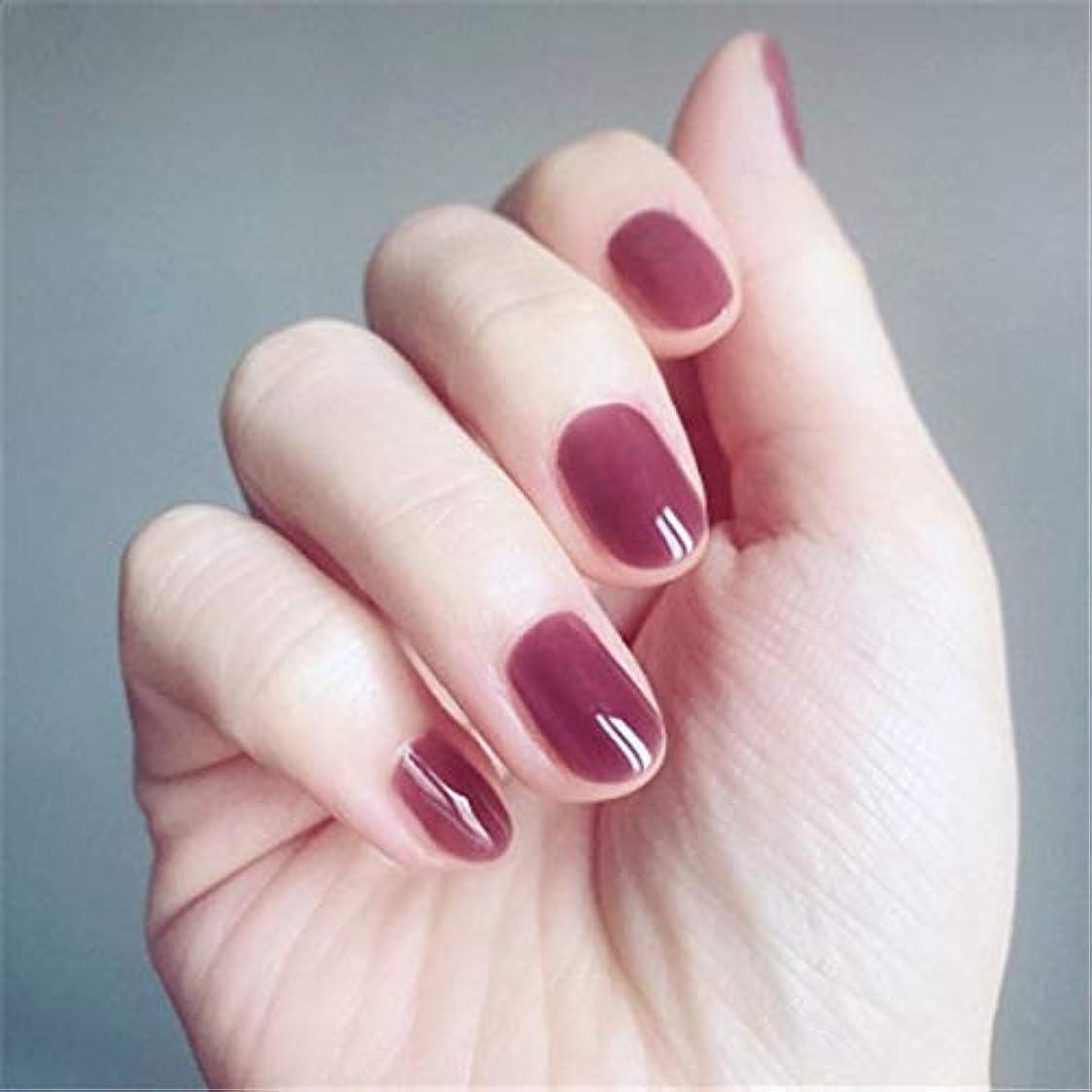 ひどい憂鬱ポータルXUTXZKA 24pcs Pre偽のネイルカラーグラデーションFalse Nailsネイルチップ