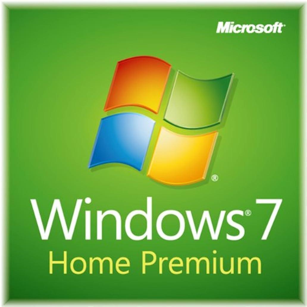 発見フラッシュのように素早くパーティション【旧商品】Microsoft Windows7 Home Premium 32bit Service Pack 1 日本語 DSP版 DVD 【LANボードセット品】